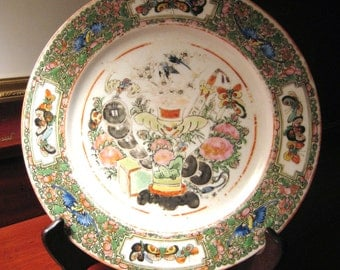 Vintage ROSE FAMILLE CHINESE Plate