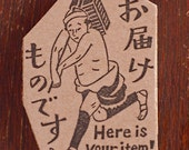Japanese Hikyaku - Hand Carved Rubber Stamp