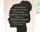 Beautiful-  Audrey Hepburn Quote Art Print, Simple Black and White Silhouette - Coleandco