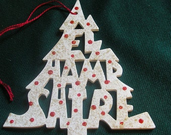 New Hampshire ornament, tree shaped