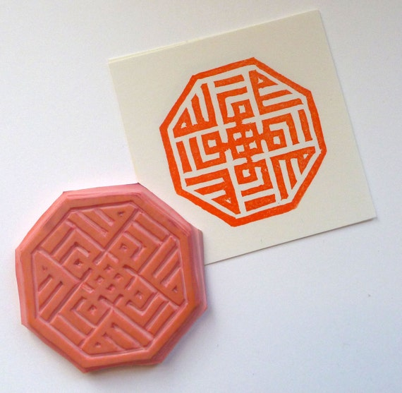 Items similar to arabic rubber stamp islamic geometric
