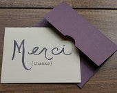 merci watercolor thank you card set in eggplant