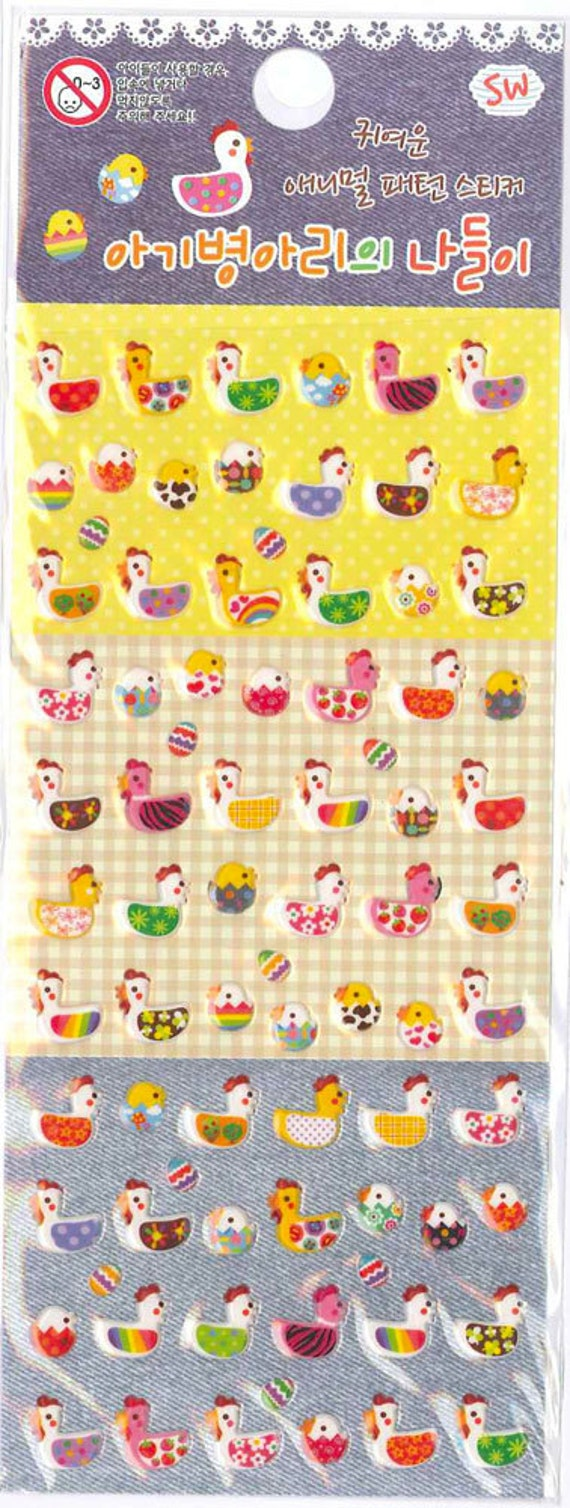 Korean Scrapbook Die-cut Puffy Stickers,Chickens with colorful fun patterns (STPU01103)