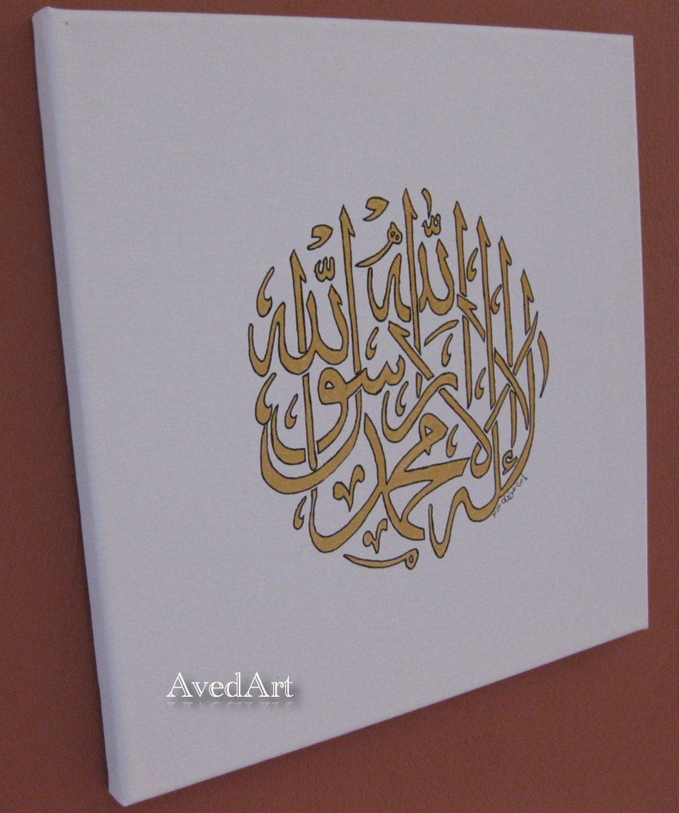 Arabic calligraphy wall art and decoration by avedart on etsy Arabic calligraphy wall art