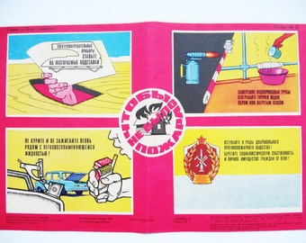 Vintage posters on fire safety, from USSR