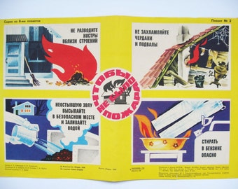 Vintage posters on fire safety, from USSR..17.5 inch(44.5cm)/11 inch(28cm).