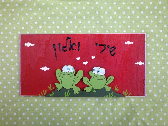 Personalized Door Sign, Funny Frogs, Red door sign,  for a couple or for childrens room, wall art, room decor.