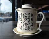 All In One Tea Cup