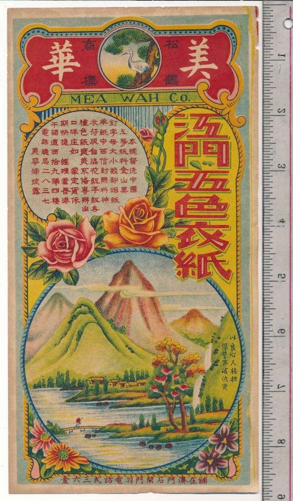 30s HONG KONG/Macau CHINA Paper Advertisement Ads Label Paper Commercial Art