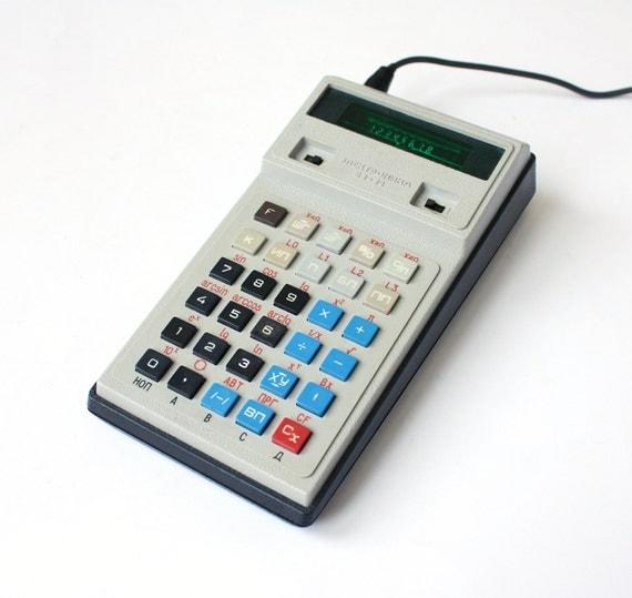 Vintage office calculator from Russian Soviet Union era Elektronika 63 34