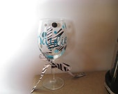 Monogrammed Wine Glass - Personalized