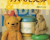 Japanese craft book-Teddy bear