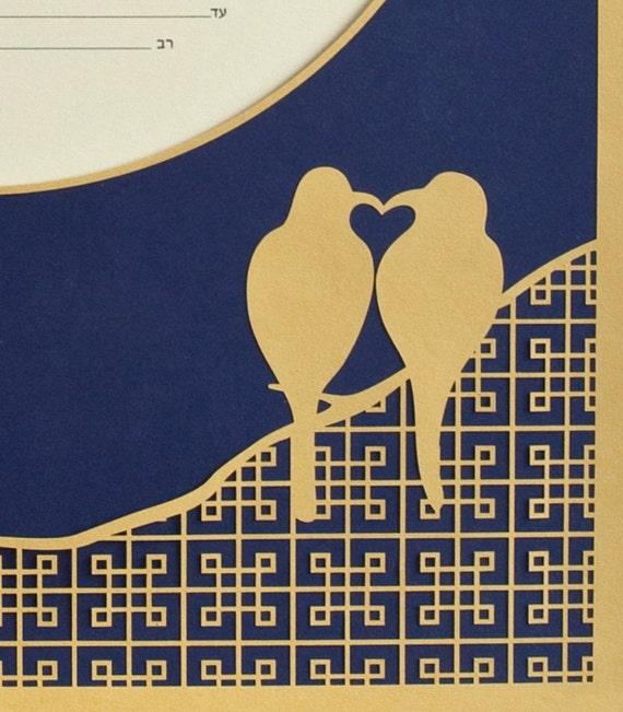 Papercut Ketubah - True Love Birds / Moon - Jewish Weddings - Eco-conscious
