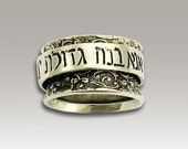Sterling silver band with a kabbalah blessing stamp spinner  -To love you.