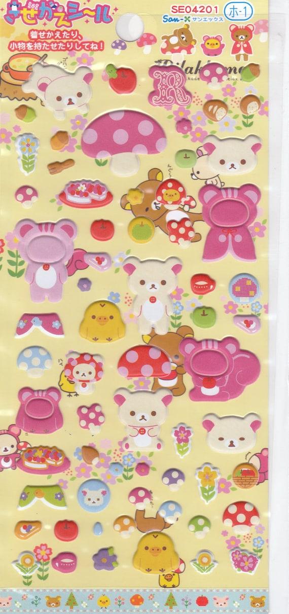 Kawaii Japanese Super Cute Rilakkuma Puffy Stickers Set B - Perfect for scrapbooking, card-making, dairy, journaling, etc.