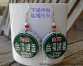 Recycled Taiwan Jin Pei Beer Bottle Cap Earrings