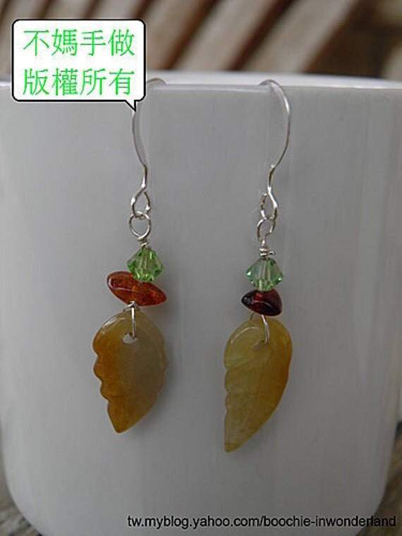 Handmade Jade Leaf Earrings
