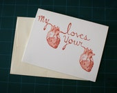 My Heart Loves Your Heart Valentines Card