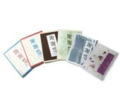 Thank You Cards--Thank You Card Set--Chinese Characters Thank You (Set of 6, A2 Size)