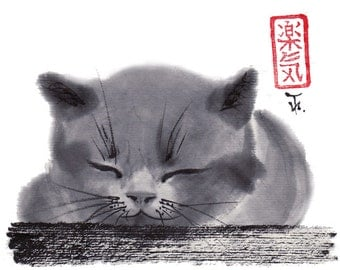 "2 Prints ""Sleepy Cat"" with discount - japanese art print - Sumi-e -  - Black and White - Pet - wall decor - home decor"