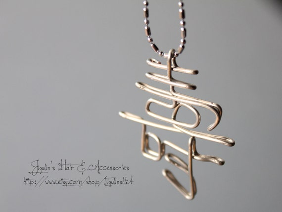 """Wire art necklace - Chinese character """"Long life"""""""