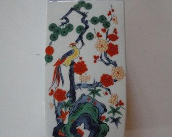 Vintage Andrea by Sadek Made in Japan Porcelain Vase Marked on Bottom