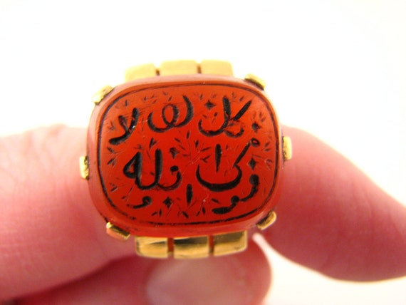RESERVED for Alyce -- 14k Yellow Gold Carnelian Arabic Intaglio Deco Ring -- size 7-1/4, 9.5g -- Free Shipping