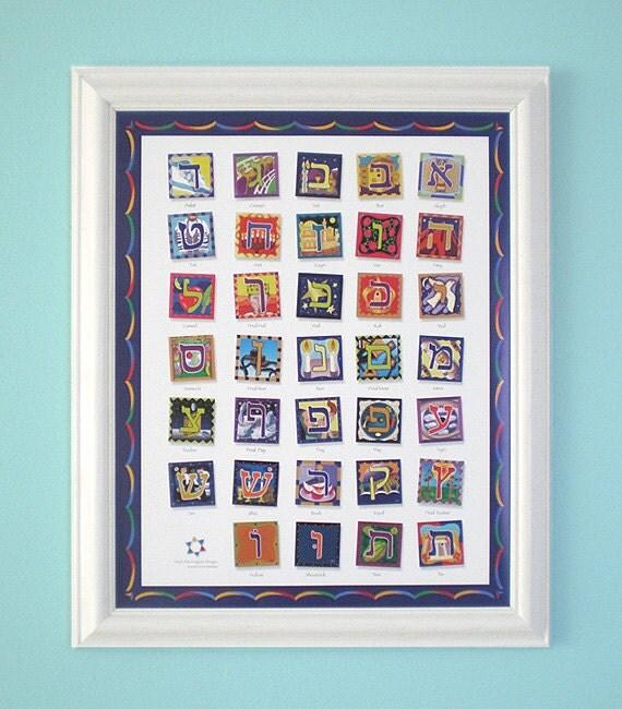 Great Hanukah Gift! - Hebrew Alphabet Poster - Hebrew Art -