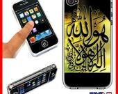 Allah Calligraphy iPhone 4 4S Full Plastic Case