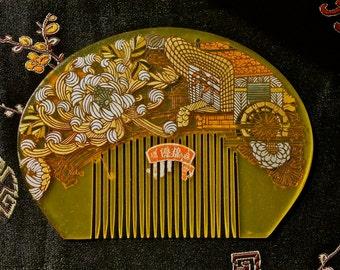 Vintage Kushi Comb. Rare Chrysanthemum Faux Tortoise Celluloid Kushi Comb, circa 1930's