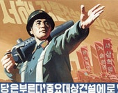 140 Very Rare Vintage North Korea Communist Propaganda Posters, (Hi Resolution, 300dpi .jpg) on CD-ROM