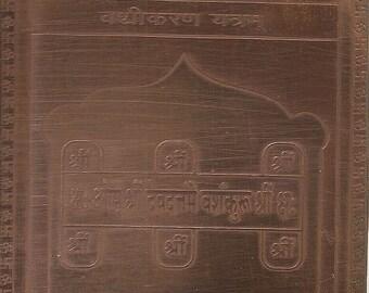 Vashikaran Yantra - Enchant the one you love - bewitch the mind - draw love