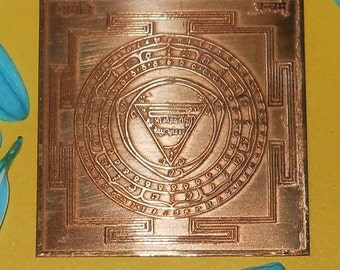 Divine Gayatri Yantra - Bring  Light into Your Home
