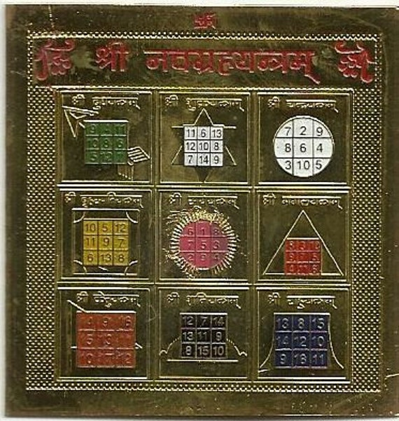 Navgrah Yantra - Balance all of the planets in your chart