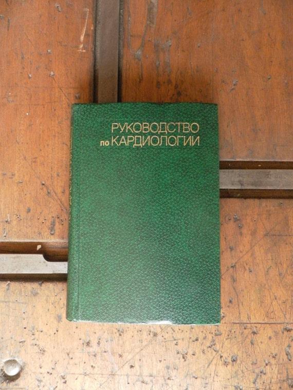 "Hardcover Notebook Tartuensis ""Cardiology"""