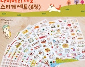 A set of 6 Sheets Stickers- Cats