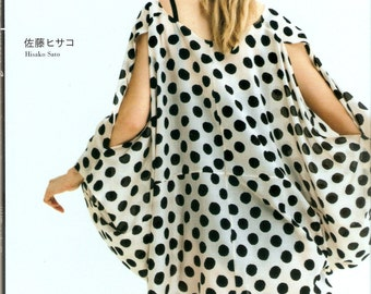 DRAPE DRAPE DRESSES Vol 3 - Japanese Sewing Craft Pattern Book