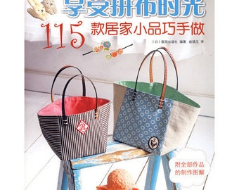 115 Easy Homemade Zakka Goods Japanese Sewing Craft Book (In Chinese)
