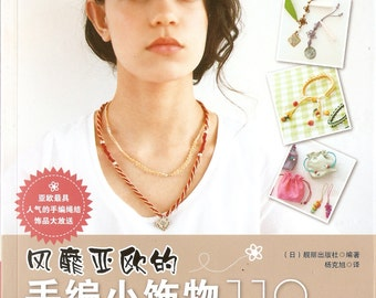 European Style Crochet Jewelery and Accessories Japanese Crochet Craft Book (In Chinese)