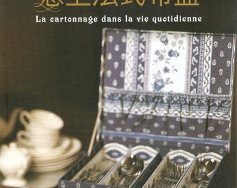 Le cartonnage the French Box by Chiharu Hirooka Japanese Craft Book (In Chinese)