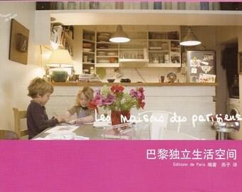 Parisian Apartment Interior Japanese Home Interior Book (In Chinese)