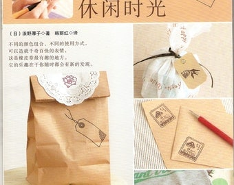 Fun Handmade Eraser Rubber Stamps Japanese Craft Book (In Chinese)