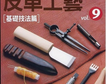 Leather Craft Technique Encyclopedia Japanese Leather craft book (In Chinese)