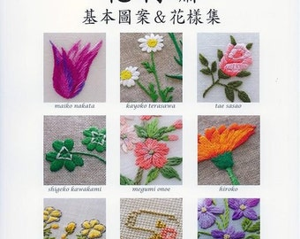Flower Embroidery Motifs Japanese Craft Book (In Chinese)