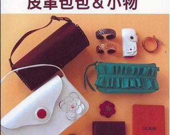 Leather Bags and Goods for Girls Japanese Leather Craft Book (In Chinese)