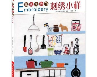 Northern European Style Embroidery Japanese Craft Book (In Chinese)