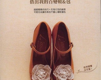 Style Your Own Shoes  Japanese Craft Book (In Chinese)