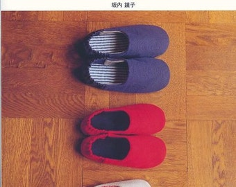 Room Shoes Japanese Sewing Craft Book (In Chinese)