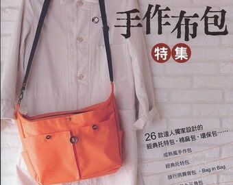 26 Stylish Bags Japanese Sewing Craft Book (In Chinese)