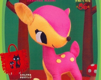 Felt Dolls World by Tabatha Naomi Japanese Crochet Craft Book